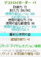 b0184437_3281157.jpg
