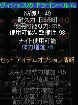 b0184437_3321344.jpg
