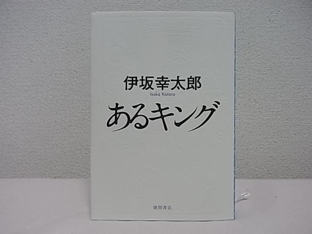 f0170239_16494782.jpg