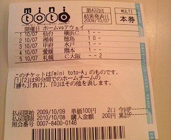 b0169750_15192162.jpg