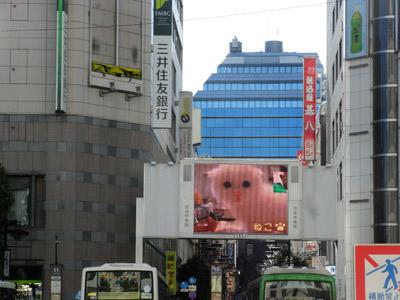 渋谷中央街のビジョンNEWバージョン!【10/16更新】_a0028451_14545981.jpg