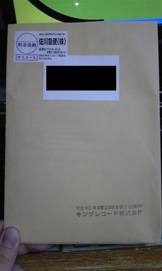 b0043454_17175151.jpg