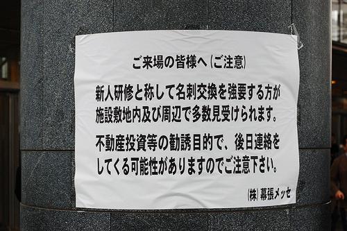 f0002759_047195.jpg