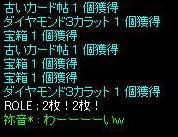 f0122960_22431925.jpg