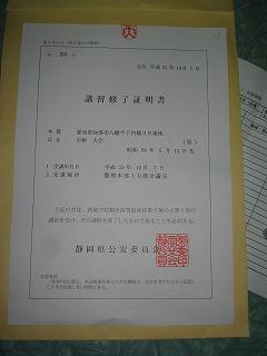 b0141264_08792.jpg