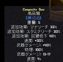 d0097169_751161.jpg