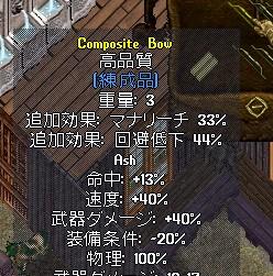 d0097169_804269.jpg