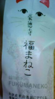 a0116578_19474946.jpg