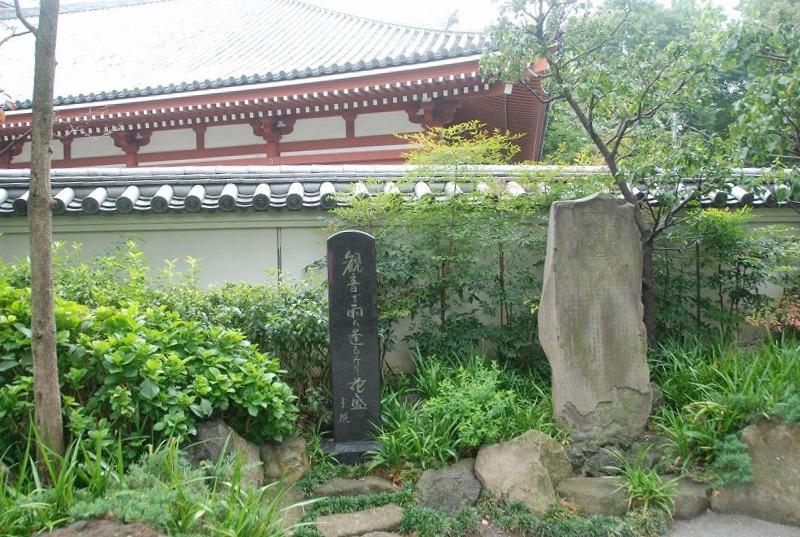 向島百花園と浅草、その他_c0187781_23562939.jpg