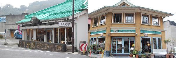 箱根、時の雫Ⅱ*_c0128886_18463026.jpg