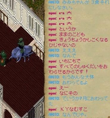 b0096491_11132160.jpg
