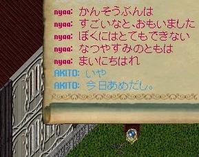 b0096491_11152364.jpg