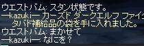 a0060002_18455032.jpg