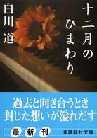 b0179307_1240511.jpg