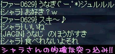 f0072010_20522327.jpg