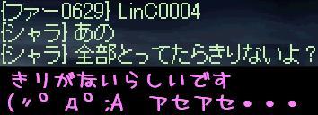 f0072010_2057177.jpg
