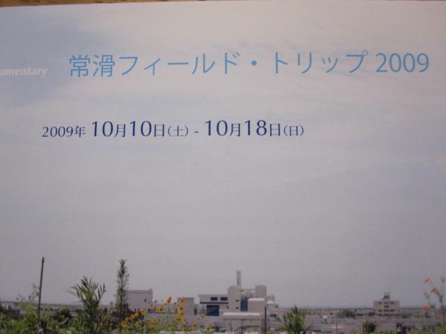c0200314_14232482.jpg