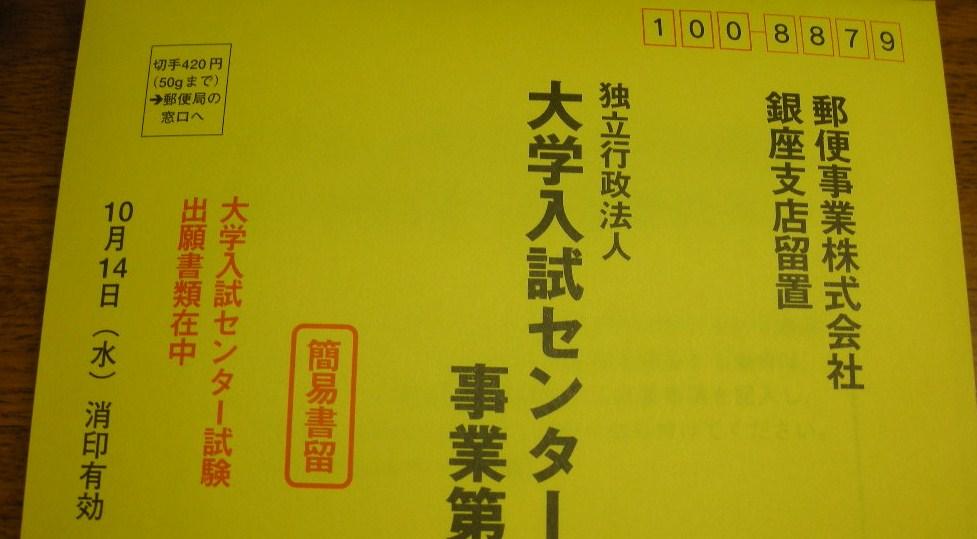 f0162720_185397.jpg
