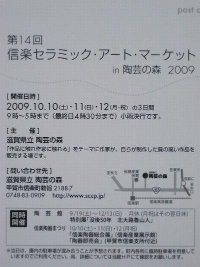 a0078126_192069.jpg