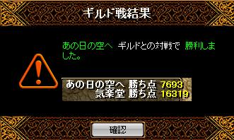f0152131_245290.jpg