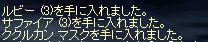 b0182640_12521476.jpg