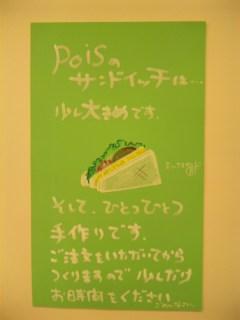 b0176344_2011139.jpg