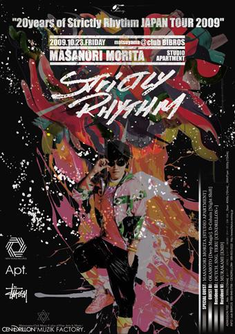 """20years of Strictly Rhythm JAPAN TOUR 2009""_f0148146_19284684.jpg"