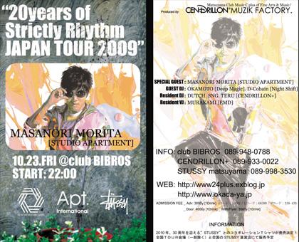 """20years of Strictly Rhythm JAPAN TOUR 2009""_f0148146_19291235.jpg"