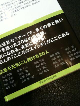 b0176547_22302111.jpg