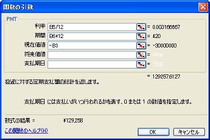 b0186959_20375054.jpg