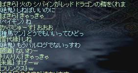 f0043259_17541412.jpg
