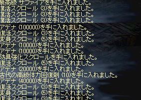 f0043259_1755163.jpg
