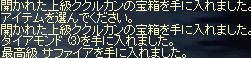 f0043259_17564324.jpg