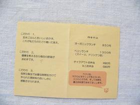 f0203164_18221072.jpg
