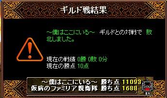 f0160977_0584078.jpg