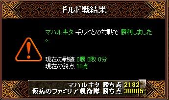 f0160977_0594780.jpg