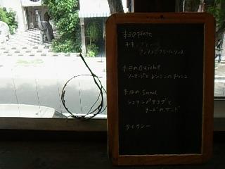 久々のTriton cafe_e0117783_16122227.jpg