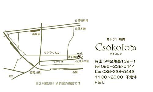 ウェディング☆_b0132385_22574548.jpg
