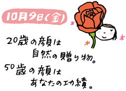f0050399_858784.jpg