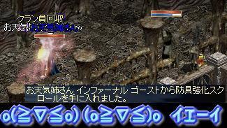 f0072010_504088.jpg