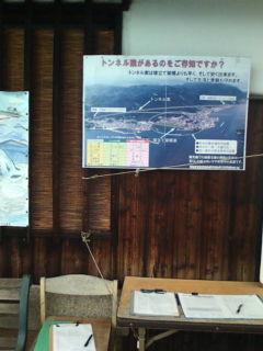 鞆の浦視察下見報告_e0094315_13431699.jpg