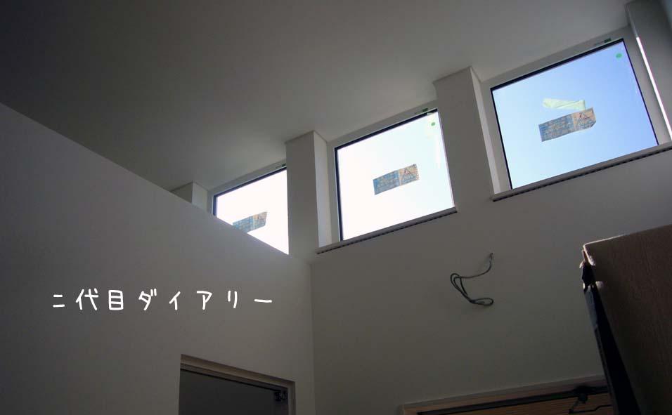 f0116421_2030168.jpg