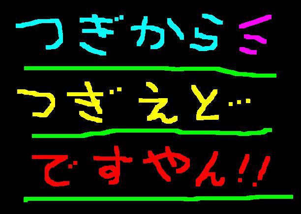 f0056935_17434720.jpg