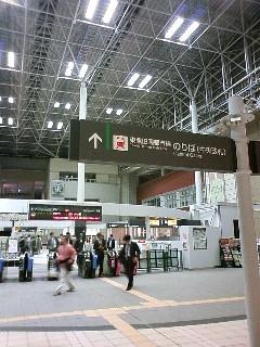 たまプラーザ駅_d0092240_1417881.jpg