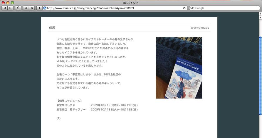 f0063645_9151155.jpg