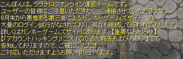 f0108346_2385476.jpg