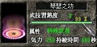 c0107459_17331649.jpg