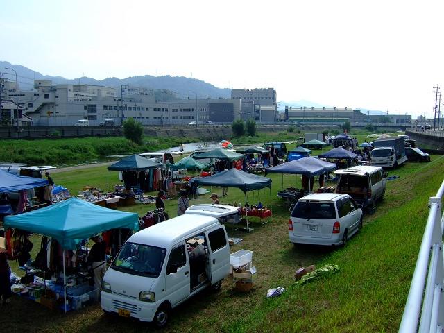 瀬野川フリーマーケット _b0095061_925457.jpg