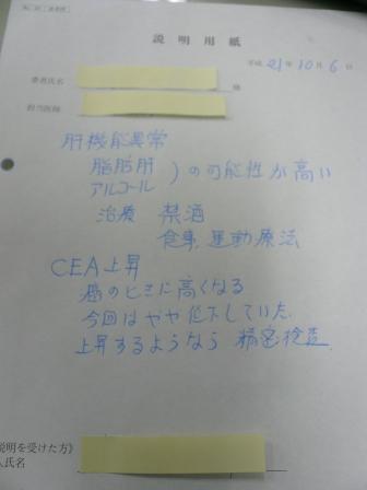 f0180077_1761622.jpg