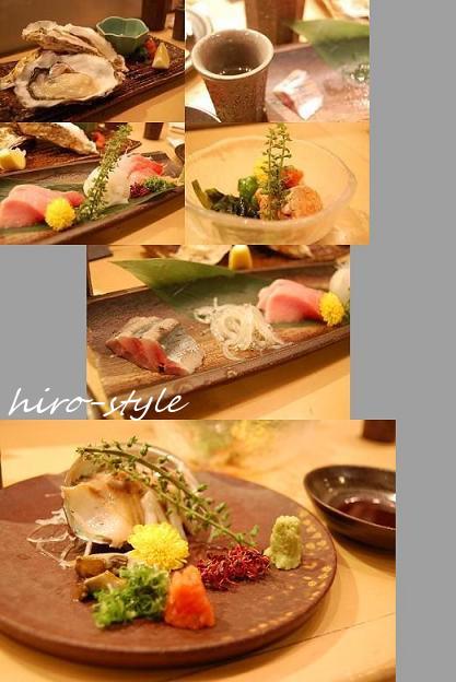 exotic*yokohama*_c0128886_933013.jpg